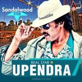 Sandalwood Star Real Star Upendra - Kannada Hits 2016 by Various Artists