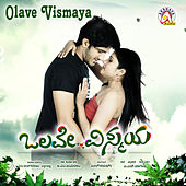 Play & Download Olave Vismaya (Original Motion Picture Soundtrack) by Various Artists | Napster