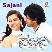 Sajani (Original Motion Picture Soundtrack) by Various Artists