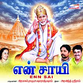 Play & Download Enn Sai by Various Artists | Napster