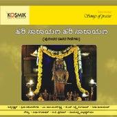 Play & Download Hari Narayana Hari Narayana by Various Artists | Napster