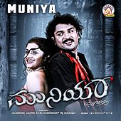 Play & Download Muniya (Original Motion Picture Soundtrack) by Various Artists | Napster