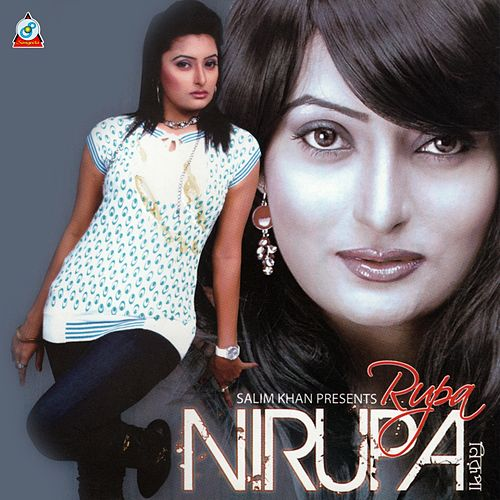 Nirupa by Rupa & the April Fishes
