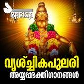 Vrischikappulari by Jaya - Vijaya