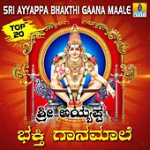 Sri Ayyappa Bhakthi Gaana Maale by Various Artists