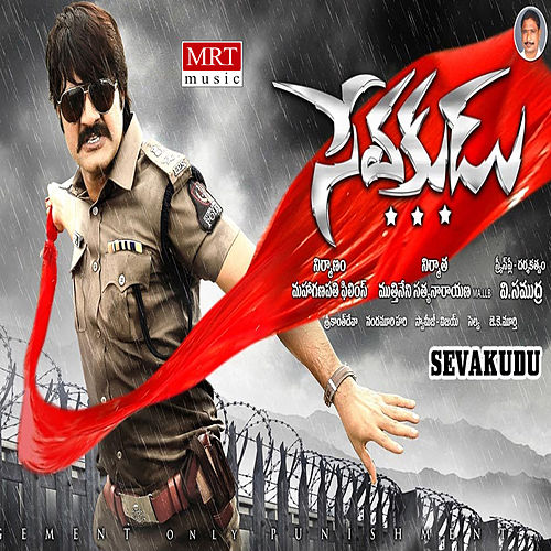Play & Download Sevakudu (Original Motion Picture Soundtrack) by Srikanthdeva | Napster