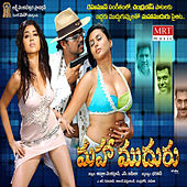 Play & Download Maha Muduru (Original Motion Picture Soundtrack) by Various Artists | Napster