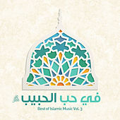 Fi Hubbil Habib - Best of Islamic Music, Vol. 3 (Arabic Version) by Various Artists