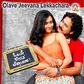 Play & Download Olave Jeevana Lekkachara (Original Motion Picture Soundtrack) by Various Artists | Napster