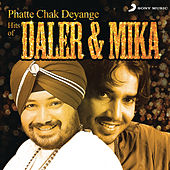 Phatte Chak Deyange by Various Artists