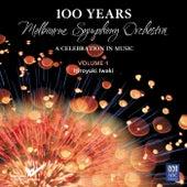 MSO – 100 Years Vol. 1: Hiroyuki Iwaki von Hiroyuki Iwaki