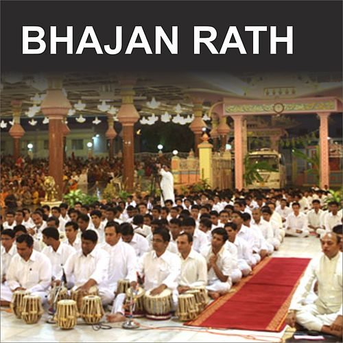 Play & Download Bhajan Rath by Anup Jalota | Napster