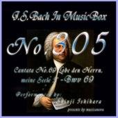 Cantata No. 69, ''Lobe den Herrn, meine Seele I'', BWV 69 by Shinji Ishihara