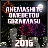 Akemashite Omedetou Gozaimasu 2016 by Various Artists
