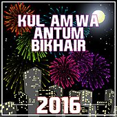 Kul 'Am Wa Antum Bikhair 2016 by Various Artists