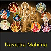 Navratra Mahima by Various Artists