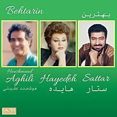 Behtarin - Persian Music by Various Artists