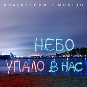 Play & Download Небо упало в нас by Brainstorm | Napster