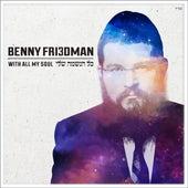 Kol Haneshama Sheli by Benny Friedman