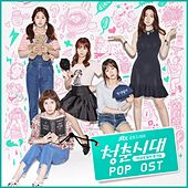 Play & Download 청춘시대 Age of Youth (Music from the Korean Tv Drama Pop Album) by Various Artists | Napster