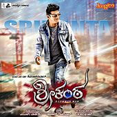 Play & Download Srikanta (Original Motion Picture Soundtrack) by Various Artists | Napster
