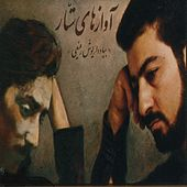 Play & Download Avazhaye Sattar Be Yade Dariush Rafiee by Sattar | Napster