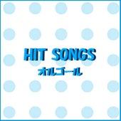 Orgel J-Pop Hit Songs, 473 by Orgel Sound