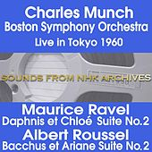 Ravel & Roussel: Orchestral Suites (Live) by Boston Symphony Orchestra