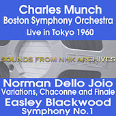 Dello Joio: Variations, Chaconne & Finale - Blackwood: Symphony No. 1, Op. 3 (Live) by Boston Symphony Orchestra