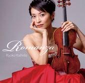 Romanza by Kyoko Yoshida
