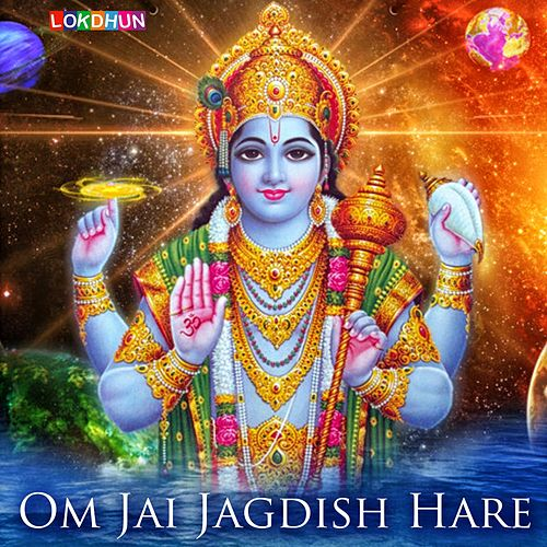 Play & Download Om Jai Jagdish Hare by Anup Jalota | Napster