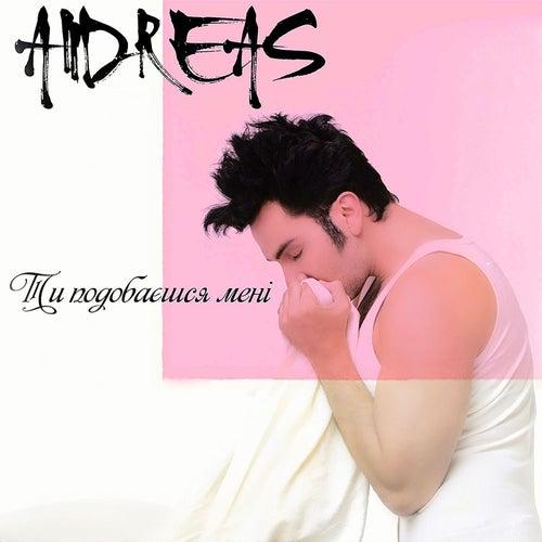 Ти подобаєшься мені by Andreas