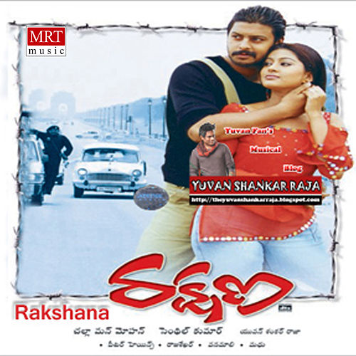 Play & Download Rakshana (Original Motion Picture Soundtrack) by Yuvan Shankar Raja | Napster