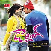 Play & Download Darling (Original Motion Picture Soundtrack) by G.V.Prakash Kumar | Napster