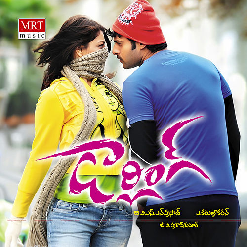Darling (Original Motion Picture Soundtrack) by G.V.Prakash Kumar