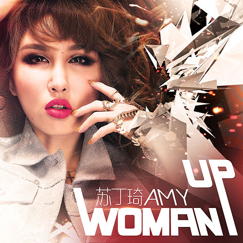 Woman Up by Amy