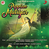 Play & Download Pipplan Mutiyar by Various Artists | Napster