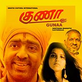 Play & Download Gunaa (Original Motion Picture Soundtrack) by Various Artists | Napster