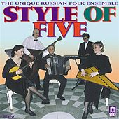 Play & Download Chamber Music (Russian) - SHALOV, A. / ALESKEROV, Y. / TCHAIKOVSKY, P.I. / TAMARIN, J. / MUNIER, C. / RAMEAU, J.-P. (Style of Five) by Various Artists | Napster