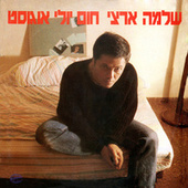 Play & Download Chom July August by Shlomo Artzi | Napster