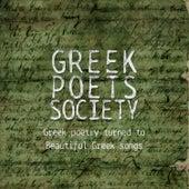 Greek Poets Society: Greek Poetry Turned To Beautiful Greek Songs von Various Artists