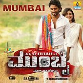 Mumbai (Original Motion Picture Soundtrack) by Various Artists