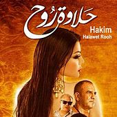 Halawet Rooh by Hakim