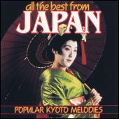 Play & Download All The Best From Japan by Various Artists | Napster