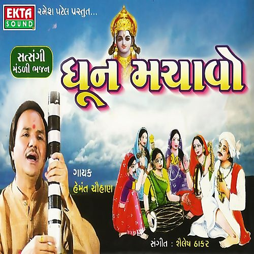 Play & Download Dhun Machavo by Hemant Chauhan | Napster