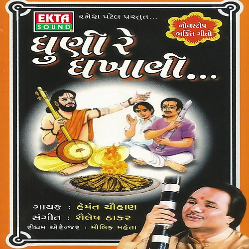 Play & Download Dhuni Re Dhakhavi by Hemant Chauhan | Napster