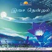 Play & Download Isai Thendral by Srinivas | Napster