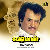 Play & Download Yejaman (Original Motion Picture Soundtrack) by Various Artists | Napster