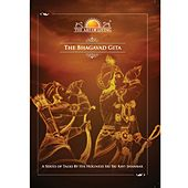 Bhagavad Geeta, Chapter 6 by Chitra Roy