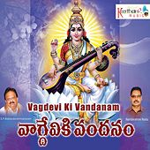 Vagdevi Ki Vandanam by Various Artists